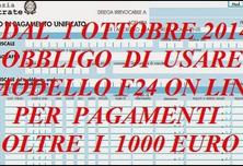 2016-04-23 F24: dal 1 ottobre obbligo di usare il Mod F24 in via cartacea