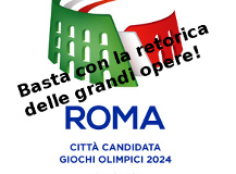 2016-09-26-olimpiadi-di-roma-simbolo-originalebasta-con-la-retorica-piccola